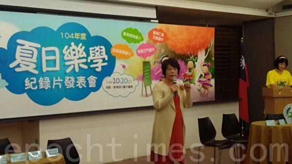 国民党立委、教育文化委员会召委陈碧涵(庄丽存/大纪元)