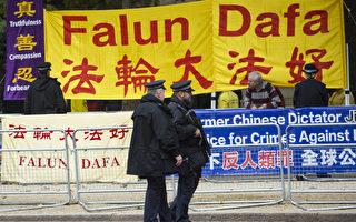 習訪英 人權支持者湧入白金漢宮林蔭路