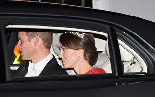 凯特首次参加国宴 配戴皇家头饰增风采