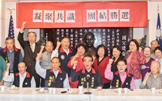 國民黨中央海外部主任郭昀光在舊金山的「換柱」說明會。(曹景哲/大紀元)