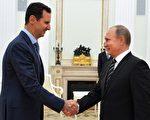 敘利亞總統阿薩德週二(10月20日)突然飛抵莫斯科,在克里姆林宮與俄羅斯總統普京會面。這是敘利亞內戰爆發4年多以來,阿薩德首次前往國外。      (ALEXEY DRUZHININ/AFP/Getty Images)