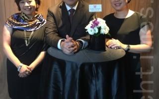 (左起)華泰名品城總經理梁曙凡與華泰集團二代接班人陳炯福、陳貞穎,期望為台灣帶來真正舒適的Outlet消費環境。(藍悅真/大紀元)