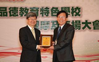 教育部长吴思华颁奖给嘉大,邱义源校长(右)亲自出席领奖。(嘉义大学提供)