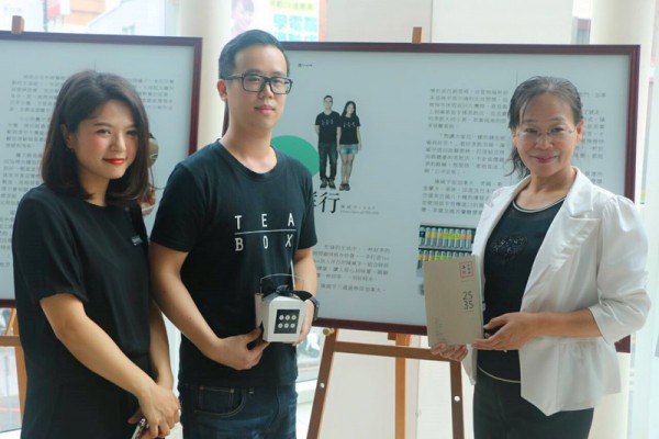 斗六返鄉創業青年分享他們的成功經驗。(斗六市公所提供)