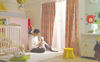 營造家居風水 窗簾影響健康睡眠