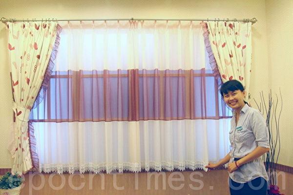 王兆英使用拼接搭配术,让窗帘更活泼,设计感十足。(赖友容/大纪元)