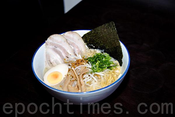 Arigataya-浓郁风味豚骨汤拉面(Rich Flavour Ramen)。(林文责/大纪元)