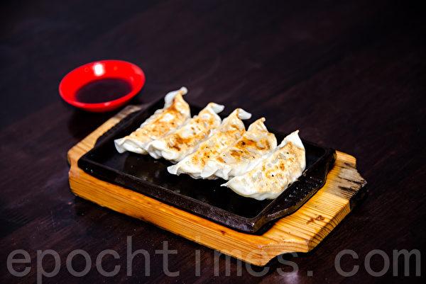 Arigataya-日式煎饺。(林文责/大纪元)
