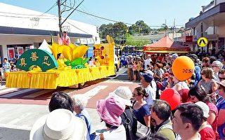 """二零一五年十月十七日,在悉尼北部伊斯特伍德(Eastwood)的最大庆典活动——青苹果节(Granny Smith Festival)上,法轮功团体的""""法轮大法好""""花车获得一等奖 (明慧网)"""