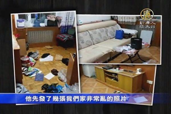 網路名人、新唐人電視臺《老外看中國》節目主持人郝毅博的岳母在中國大陸被公安綁架、家裡被翻得一團亂。(新唐人電視臺截圖)
