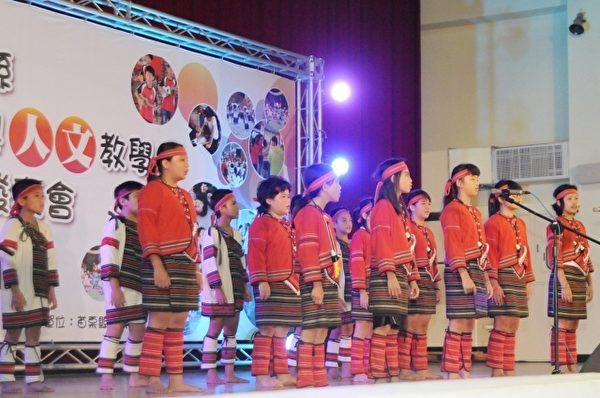 汶水国小表演泰雅艺童˙乐在汶水。(苗县府/提供)