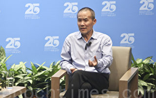 万科董事长王石出席香港科技大学一个论坛。(余钢/大纪元)