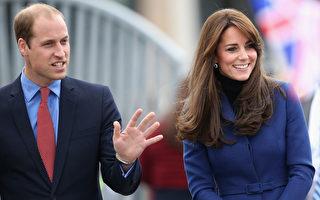 凯特担心威廉骑摩托 誓言让乔治禁骑