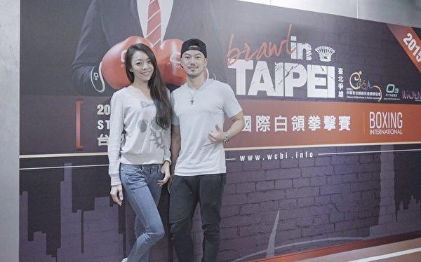 演員吳芮甄和歌手鄧子霆。(羊田行銷提供)