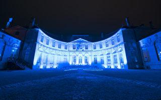 2015年10月23号,法国凡尔登,为庆祝联合国成立70周年,世界和平中心亮起蓝灯。联合国日这一天,近60个国家超过200个标志性的古迹、建筑、雕塑、桥梁等世界各地的标志性建筑都亮起蓝色光。(JEAN-CHRISTOPHE VERHAEGEN/AFP)