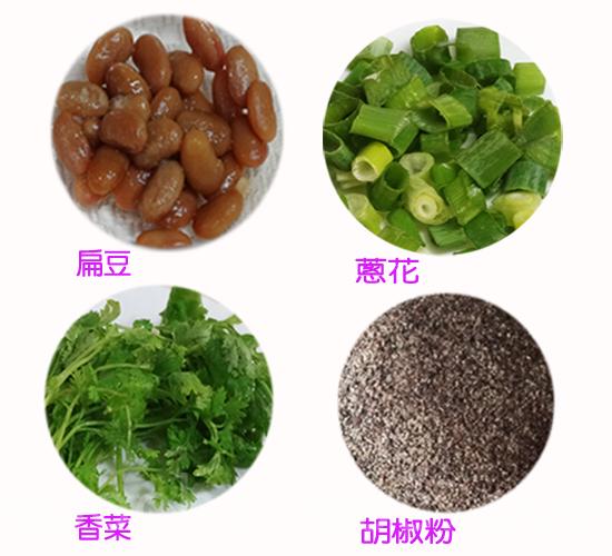 扁豆、葱花、香菜、胡椒粉是扁豆面旗子的主要食材。(彩霞/大纪元)