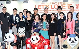 林子祥、叶蒨文、莫文蔚、吕良伟和杨小娟等众人26日出席慈善公益活动的开幕礼。(宋祥龙/大纪元)