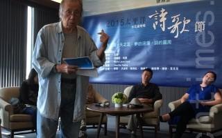 台湾诗人管管开场朗诵自己创作的诗集《缸》,情绪丰沛的表现让现场观众专心聆听。(蓝悦真 /大纪元)