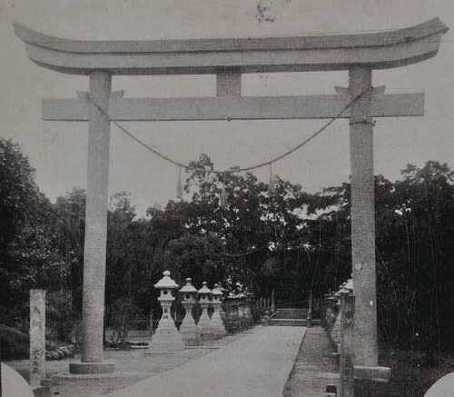 吉野神社。原址位于今庆丰市场后方,神社建筑已消失,仅存镇座碑遗迹。 (图片提供:tony)