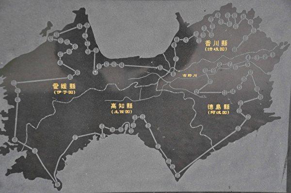 日本四国岛八十八个所石佛地图。 (图片提供:tony)