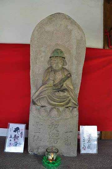 庆修院的旧石佛(图片中基座的刻字,右为番号,中为佛名,左为寺院名。)(图片提供:tony)