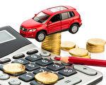買汽車保險幾乎是每個人都要面對的問題。特別是一旦發生車禍,關係到意外傷害賠償的汽車保險就變得更加重要。(Fotolia)