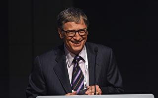 2015年6月,比尔‧盖茨在福布斯慈善峰会奖颁奖晚宴上讲话。(Dimitrios Kambouris/Getty Images)