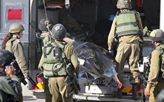 再发冲突 巴勒斯坦人攻击以色列士兵