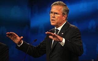 捐款给布什竞选团队 神秘中资公司受重罚