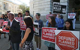 2015年10月29日,美國路易斯安那州法官命令州政府,必須繼續資助超過五千名低收入婦女的健康檢查及醫護費用。本圖為基督徒在華府前,抗議生育計劃健診中心(Planned Parenthood)為婦女進行墮胎手術。(Mark Wilson/Getty Images)