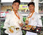 由中州科技大学餐饮厨艺系的王子维同学(左)、辜重嘉同学(右),荣登地瓜食神宝座。(郭益昌/大纪元)