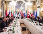 週五(10月30日),17個國家和兩個組織(歐盟和聯合國)的外交官在維也納就敘利亞和談開會,這是敘利亞4年戰爭後最大的一次會談。(JOE KLAMAR/AFP/Getty Images)