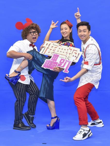 《雅典纳轰趴》三位主持人纳豆(左起)、阿雅、陈汉典合照。(中天提供)