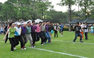 10人11腳大賽31日開幕儀式後,由貴賓進行示範娛樂賽。(高雄市社教館提供)
