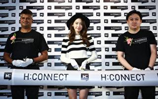 润娥现身台中热闹商圈,为代言品牌概念店进行开幕剪彩活动。(H:CONNECT提供)