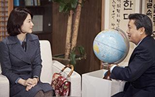 2015年10月26日,演員李英愛被委任為聯合國教科文組織 韓國委員會特別大使。(聯合國教科文組織 韓國委員會提供)