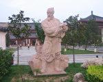 陸羽塑像。(公有領域)
