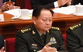 中共十八屆五中全會召開之際,接近中共軍隊的多個消息人士向外透露,中共總裝備部部長張又俠很可能擔任中共中央軍委副主席。(GREG BAKER/AFP/Getty Images)