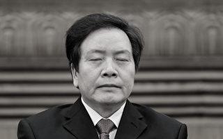 周本順楊棟樑等4名中共高官同日被雙開。(Lintao Zhang/Getty Images)
