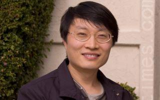 圣地亚哥华裔青年作曲家梁雷再获殊荣