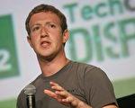 脸书(Facebook)在17日晚上约拉遭恐怖袭击后,立即启动安全通报机制(Safety Check),这是脸书继上周巴黎遭到恐击后,一周内第二次启动本项机制。(KIMIHIRO HOSHINO / AFP)