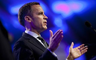 英國央行行長預測中國銀行有風險