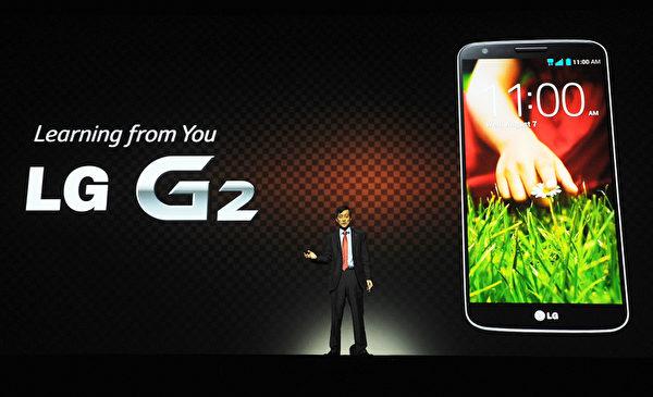 韓國LG通信是高通公司的重要客戶。(Emmanuel Dunand/AFP)