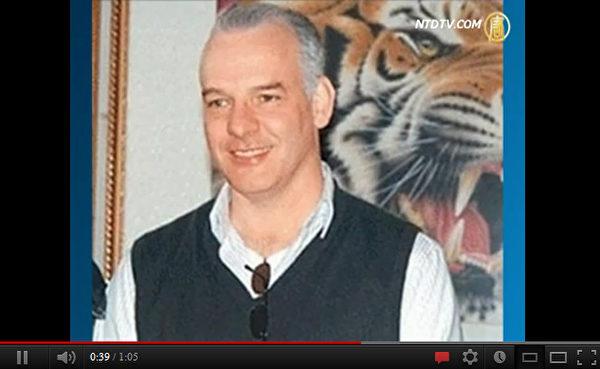 遭到谷開來謀殺的英國籍商人尼爾.海伍德。(新唐人電視臺視頻截圖)