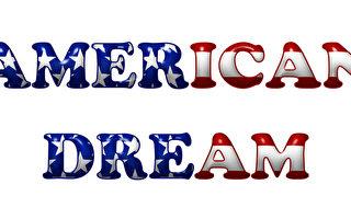实现美国梦不是件简单的事。(Fotolia)