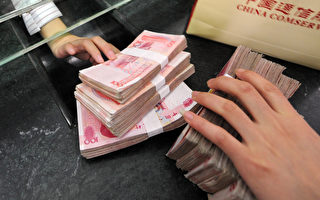 中国十月份金融系统的信贷活动下滑到15个月以来的最低点,凸显了当局重振增长面临的挑战。(Getty Image)