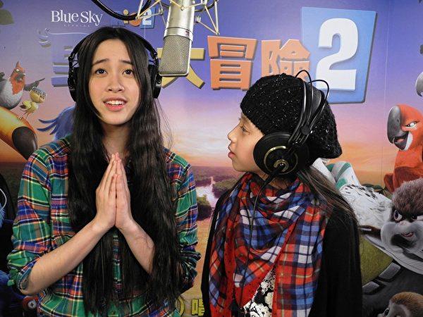 歐陽妮妮、歐陽娣娣聲演《里約大冒險2》。(福斯提供)
