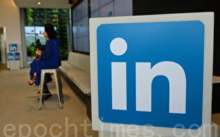 LinkedIn要1.17亿用户马上重设密码