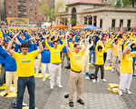 西班牙人大衛‧羅哈斯表示,法輪功讓我有了新生。圖為2014年5月15日,慶祝世界法輪大法日,紐約法輪功學員在聯合廣場集體大煉功。(戴兵/大紀元)