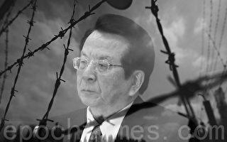 周晓辉:习清剿政法系 江曾派系发政变威胁?